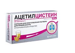 ацетин инструкция по применению - фото 11