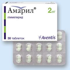 Таблетки Амарил