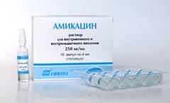 Раствор для внутримышечного и внутривенного введения Амикацин