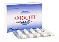 цитотоксин антибиотик инструкция по применению