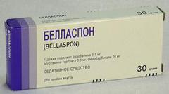 белласпон инструкция по применению таблетки - фото 2