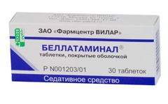 Препарат Беллатаминал Инструкция По Применению - фото 3