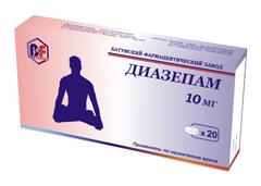 Diazepam инструкция