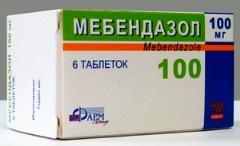 Таблетки Мебендазол