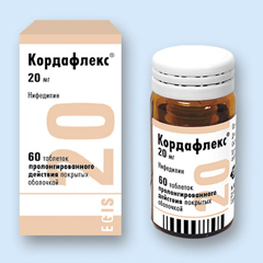 препарат кордафлекс инструкция - фото 2
