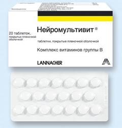 Лекарство нейромультивит инструкция по применению