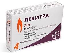 Дапоксетин Хабаровск , Сиалис капсулы купить