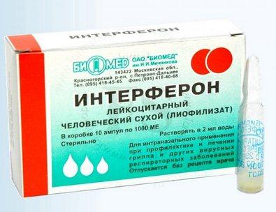 Отзывы о прививке от гепатита в детям