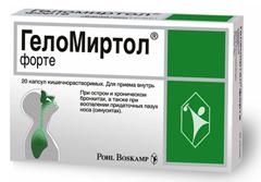 Лікування синуситу капсулами Геломиртол