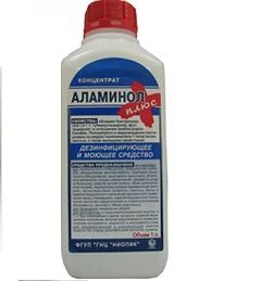 Аламинол концентрат инструкция по применению как разводить