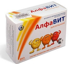 Витамины Алфавит Для Детей От 3 Лет Инструкция - фото 10