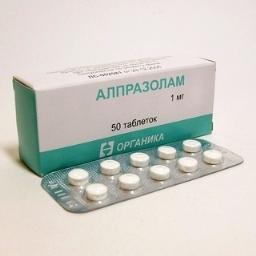 лекарство алпразолам инструкция
