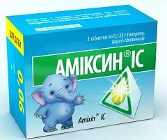 амексин инструкция по применению для детей