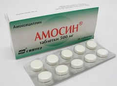 амосин инструкция по применению в таблетках - фото 2