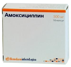 амоксициллин тригидрат инструкция по применению - фото 11
