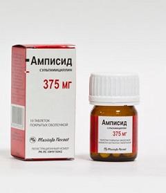 Таблетки, покрытые пленочной оболочкой, Амписид