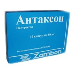 Капсулы Антаксон