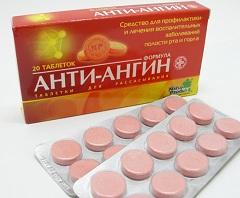 Анаферон от гриппа и простуды для лечения взрослых и детей