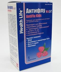 Порошок для приготовления раствора для приема внутрь Антифлу кидс