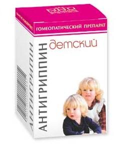 Антигриппин детский