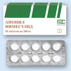 Апонил инструкция по применению таблетки