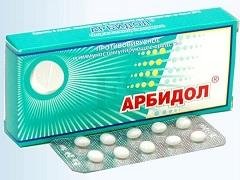 арбидол 200 мг инструкция - фото 4