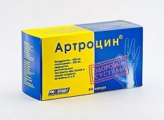 артроцин форте таблетки инструкция по применению