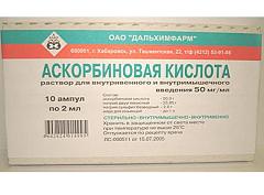 Аскорбиновая кислота инструкция по применению инъекции