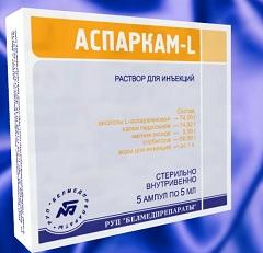 Аспаркам Инструкция По Применению Таблетки Способ Применения - фото 11