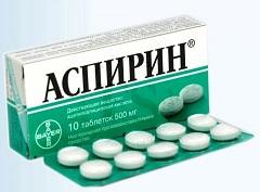 аск 100 мг инструкция