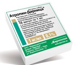 атропина сульфат инструкция по применению для животных - фото 2