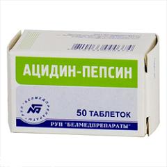 Ацетил пепсин инструкция