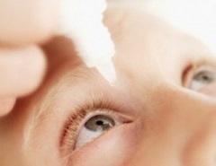 Баларпан - глазные капли