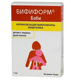 бифиформ сироп инструкция по применению для детей