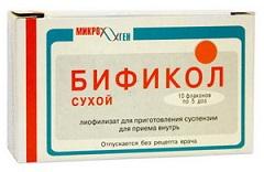 Лиофилизат для приготовления суспензии для приема внутрь Бификол
