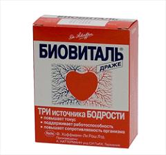 Драже Биовиталь