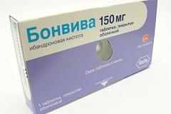 лекарство бонвива инструкция цена - фото 2