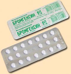 Бромгексин в таблетках 4 мг инструкция по применению