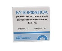 аминептин инструкция по применению - фото 2