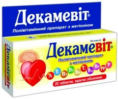 Витамины Декамевит Инструкция По Применению