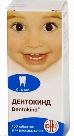 дентокинд инструкция по применению для детей цена