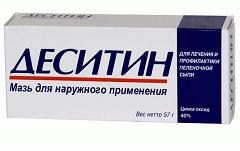 Мазь для наружного применения 40% Деситин
