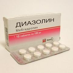 Диазолин уколы инструкция по применению