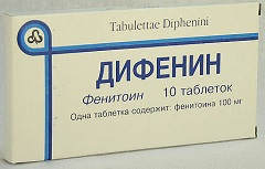 Таблетки Дифенин Инструкция По Применению - фото 2
