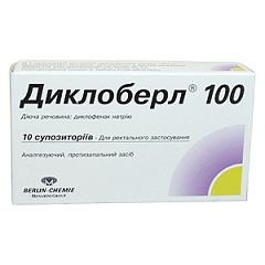 препарат диклоберл инструкция по применению