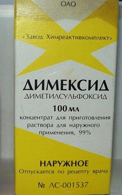 Лекарство Димексид Инструкция По Применению - фото 2