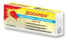 доларен таблетки инструкция по применению цена img-1