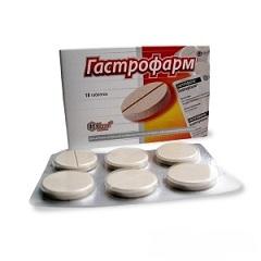 Gastropharm инструкция по применению