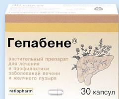 лекарство гепабене инструкция цена