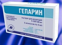 гепарин лекарство инструкция - фото 3